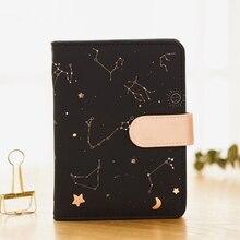 Творческая Звезда Созвездие блокнот, ПУ искусственная кожа, четыре кнопки Тетрадь канцелярский подарок для студентов 2 цвета