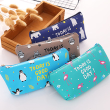 Cute cartoon animal pencil case PU waterproof pen school stationery bag storage