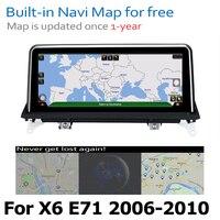 hd מסך אנדרואיד 8.0 עד DVD לרכב Navi Player עבור BMW X6 E71 2006 ~ 2010 סטריאו CCC אודיו HD מסך מגע הכל באחד (5)