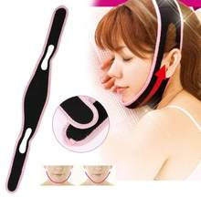 Effective Face Lift Up Belt Slimming Mask Massage Sleep Face Shaper Anti-Aging Fat Anti Cellulite Slimming Skin Face Lift Tools(China)