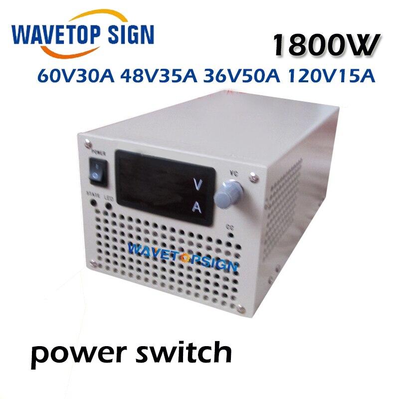 1800w power switch  power supply 60V30A 48V35A 36V50A 120V15A антенна texas 1800 power где