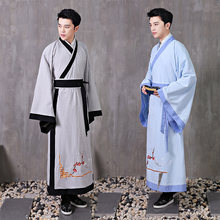 Hanfu Male Clothing Men's TV Film Cosplay Costume Chinese Traditional Ancient Robe Embroidery scholar gown(China)