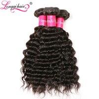 Longqi Hair Deep Wave Peruvian Hair Bundles Non Remy Human Hair Weave Natural Color 12-26 Inch 1 Piece Only 95-100g