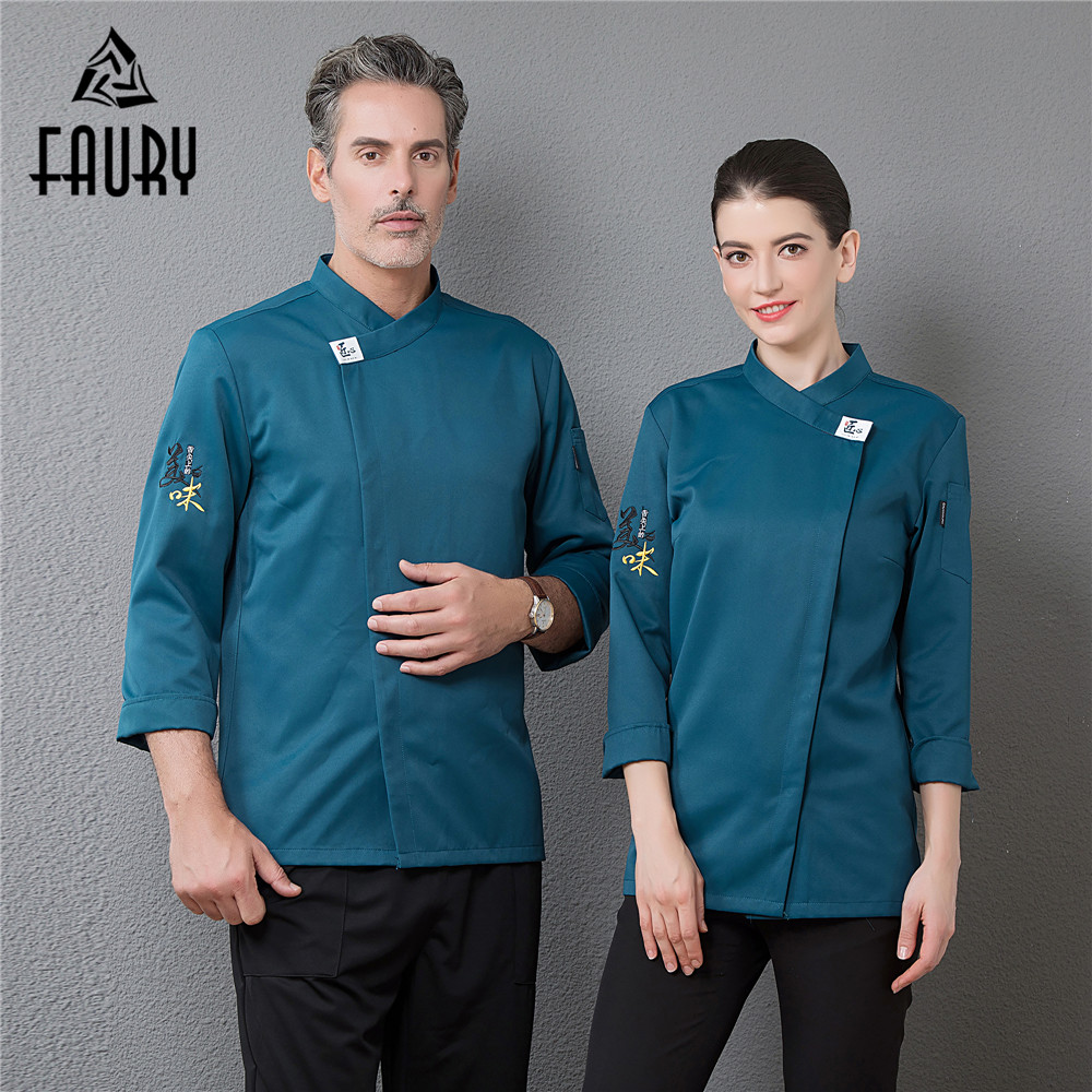 Men's New Chinese Restaurant Single Breasted Long Sleeve Professional Chef Kitchen Clothing Master Cook Jacket Work Uniforms
