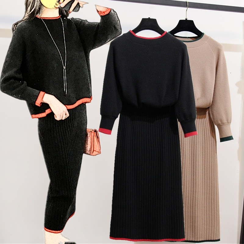 Plus Size Women Sweater Tops And Skirt Suits Long Sleeve Pullovers Sweater Casual Knitted Skirts Two Piece Set