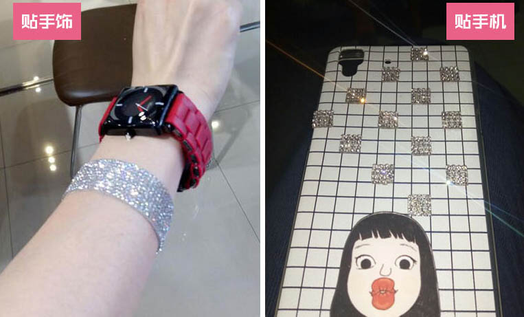 24 * 20 cm kristalli timantti tekojalokivi auto / matkapuhelin / PC / - Taide, käsityöt ja ompelu - Valokuva 6