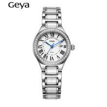 Geya 2017 Women Watches Brand Quartz Watch Sapphire Glass Ceramic Women Bracelet Watch Diamond Jewelry Clock For relogio feminin