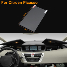 Car Styling 7 Inch GPS Navigation Screen Steel Protective Film For Citroen Picasso Control of LCD Screen Car Sticker