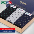 cartelo brand Sexy Mens Underwear Boxer Trunks Sleepwear High Quality Brand Man Underwear Boxer Shorts fashion Designed