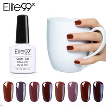 Elite99 New Arrival Coffee Brown Colors Series Gel Nail Polish Gorgeous Brown Color Series UV Gel LED Lamp Nail Art Design(China)