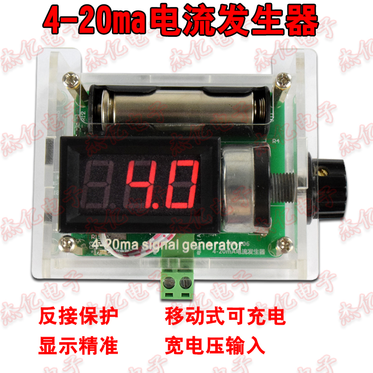 4-20mA current generator, signal generator, constant current source, hand digital display analog generator, rechargeable 4 20ma signal generator 24v current and voltage transmitter calibrator signal source 0 10v constant current source simulation