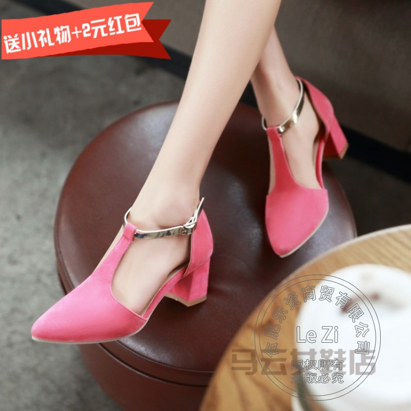 Footwear Flock T Shaped Buckle Shallow Mouth High Heel Pumps Trendy Stylish Stiletto Shoes Tie Up