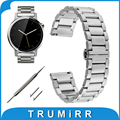 22mm Stainless Steel Watch Band Bracelet for Moto 360 2 Gen 46mm Samsung Gear 2 R381 R382 R380 LG G Watch W100 W10 Urbane W150