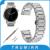 22mm faixa de relógio de aço inoxidável pulseira para moto 360 2 gen 46mm samsung gear 2 r381 r382 r380 lg g watch w100 w10 urbano W150