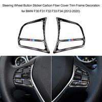 자동차 탄소 섬유 커버 트림 프레임 장식 자동차 스티어링 휠 단추 스티커 BMW F30 F31 F32 F33 F34 (2012-2020)