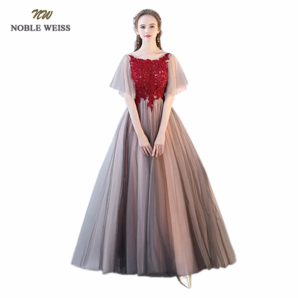 NOBLE WEISS Floor Length Prom Dresses Appliques Beading Robe De Soiree A-Line Tulle Prom Dress With Sleeves