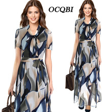 18bef82f88320 Buy silk maxi dress and get free shipping on AliExpress.com