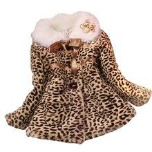 Filles de luxe en fausse fourrure manteau de fourrure de renard col motif d'écailles de poisson veste bébé chaud vêtements Enfants survêtement Automne Hiver polaire