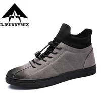 DJSUNNYMIX Brand Men Skateboarding Shoes Lace Up Skateboard Sneakers High Top Flat Shoes Men S Sports