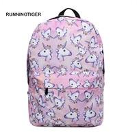 RUNNINGTIGER Hot Women Unicorn Backpack High Quality Travel Softback Mochila School Space Backpack Notebook Girls Backpacks
