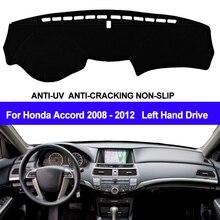 Чехол для приборной панели автомобиля TAIJS, коврик для приборной панели, коврик для приборной панели автомобиля, анти УФ, для Honda Accord 2008 2009 2010 2011 2012