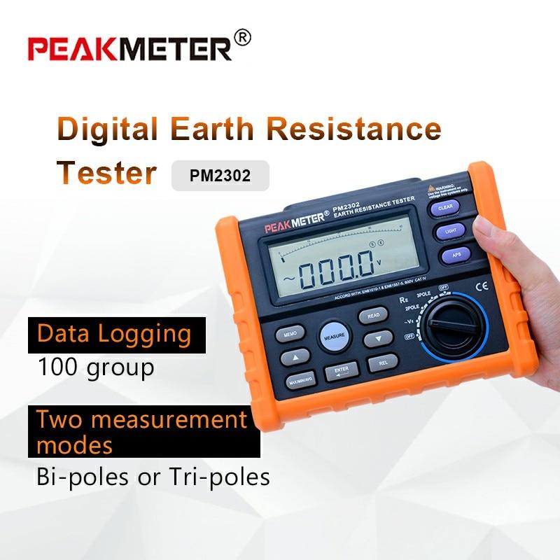 PEAKMETER MS2302 Digital Earth Resistance Tester Megger 0ohm ~4K ohm 100 Groups Data Logging with LCD backlight display цена