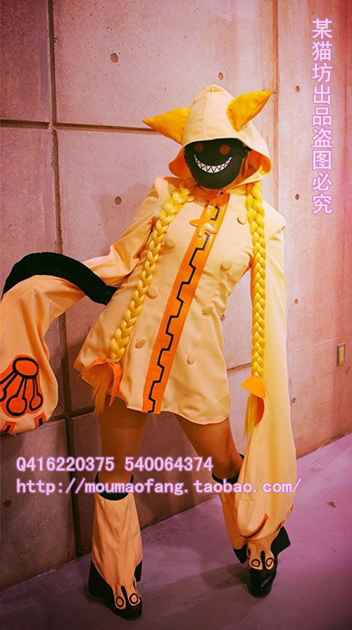 Alter memory BlazBlue Taokaka cosplay costume full set customize for any size with mask and shoe cover