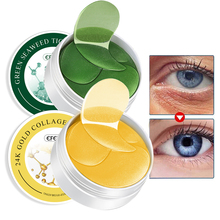 EFERO 120pcs Dark Circles Remove Collagen Crystal Eye Mask Patches for Eyes Care Firming Gold Face Anti-Wrinkle