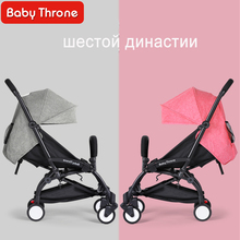 Upgraded version of baby stroller ultra light folding can sit can lie child stroller umbrella car can board the plane