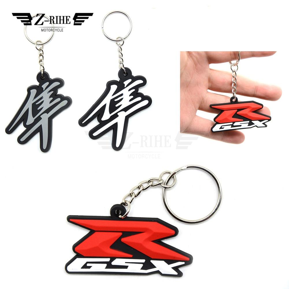 Hot sale Rubber Motorcycle Accessories Rubber Keychain Keyring For SUZUKI hayabusa GSX-R600 750 GSXR1000 1300R
