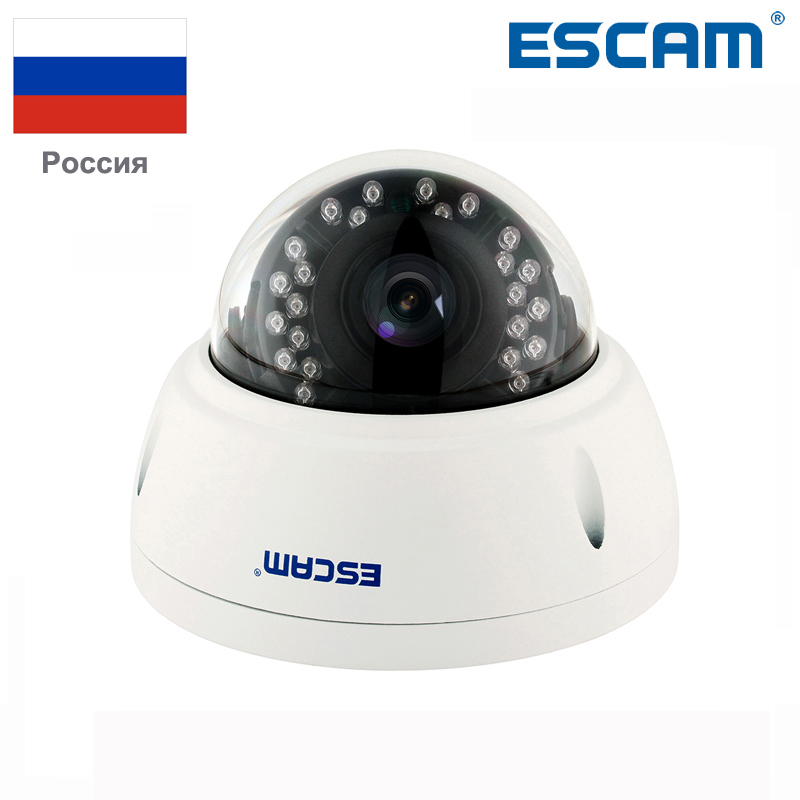 ESCAM QD420 Dome IP Camera 4MP H2.65 IR Night Vision Outdoor Surveillance Camera Onvif P2P waterproof IP66 Security CCTV Camera wifi outdoor ip ir dome camera ip66 waterproof onvif p2p wireless night vision security cctv camera free shipping