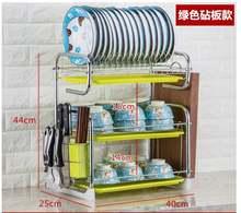 Стеллажи для кухонных принадлежностей Три стойки слива большой