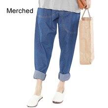 Merched Casual Elastic Waist Loose Trousers Capris Women Blue Pockets Autumn Streetwear Jeans Harem Pants 3XL 4XL 5XL Plus Size