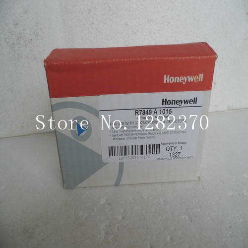 [SA] New original special sales Honeywell combustion protection relay spot R7849A 1015 [sa] new original authentic special sales time relay spot re7yr12bu