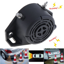 KX-5026 105dB Reversing Back Up Backup Alarm Horn Speaker for Motorcycle Car Vehicle Tricycle
