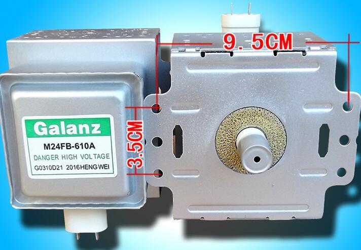 [VK] Microwave oven magnetron M24FB-610A ORIGINAL Connectors