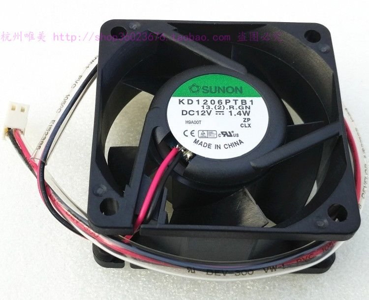 for SUNON KDE0502PFV3-8 2510 5V 0.5W Cooling Fan