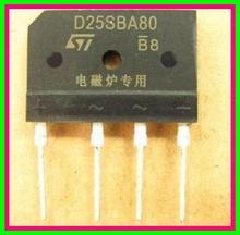 10 шт. D25XB80 D25SBA80 плита общая выпрямитель плоским мост выпрямителя 25A800V Оригинальной аутентичной