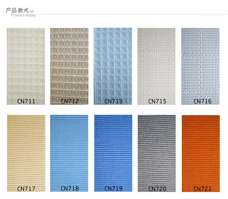 window curtains design sell good in european market vertical blind