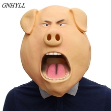 GNHYLL Angry Pig Latex Mask Cute Animal Halloween Adult Horror Head Set Funny Cosplay Party