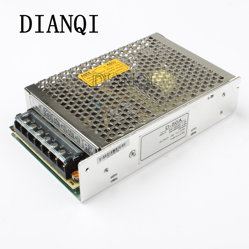 dual output power supply 50w 5v 12v power suply D-50A  ac dc converter good quality