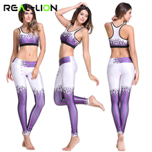 RealLion Women Sport Yoga Set for Running Gym Girl Sportwear Suit Lady Elastic Bra Pants Yoga