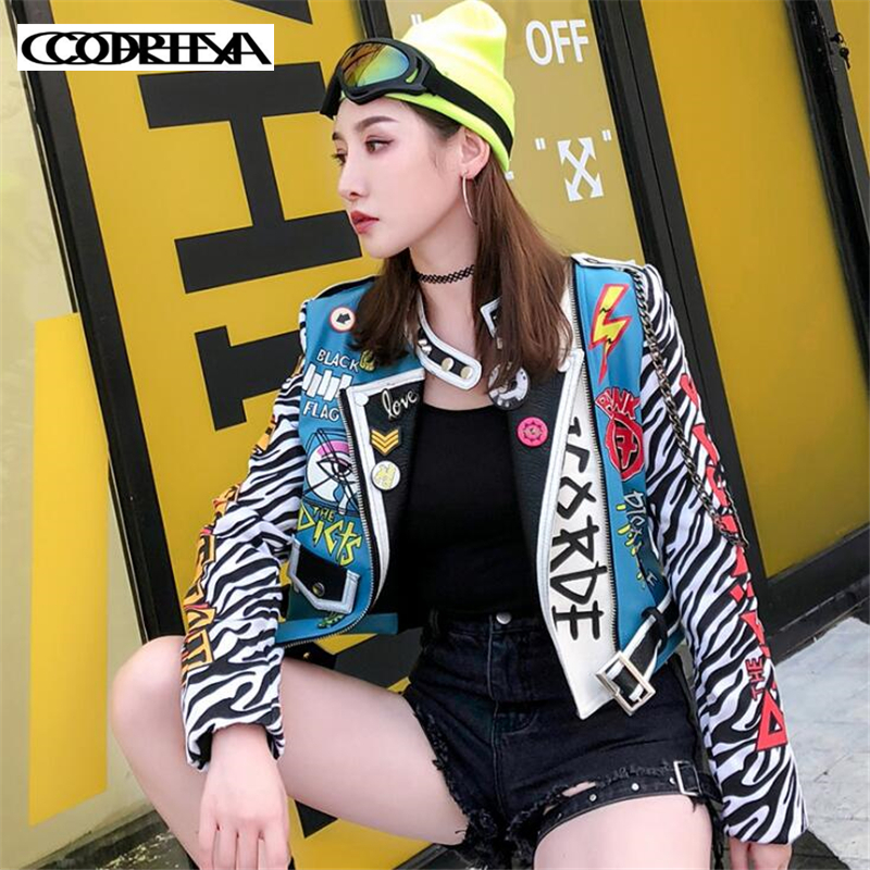 Women Slim Personality graffiti Print Rivet Jacket Motorcycle   Leather   Jacket Faux   Leather   Jackets Zebra Stitching PU Short Coat
