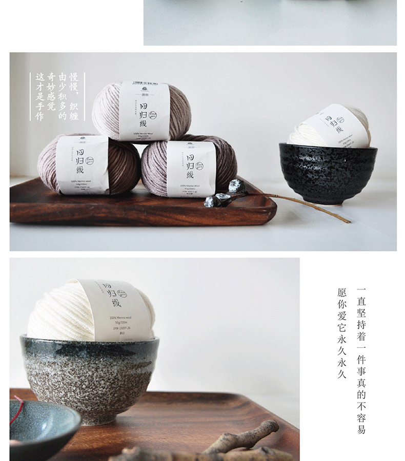 50g+100MPC 100% Merino Wool Yarn Middle Thick Yarns For Hand Knitting High Quality Warm Wool Yarns Hat Scarf Yarns For Knitting (6)