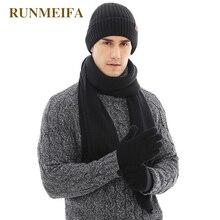 2018 새로운 도착 가을 겨울 따뜻한 남자의 순수한 색 모자 & 스카프 & 터치 스크린 장갑 선물 재고 있음