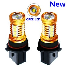 2PCS New P13W PSX26W Super Bright 1200LM LED Auto Front Fog Lamp Car Daytime Running Light DRL Driving Bulb 6000K Xenon White(China)