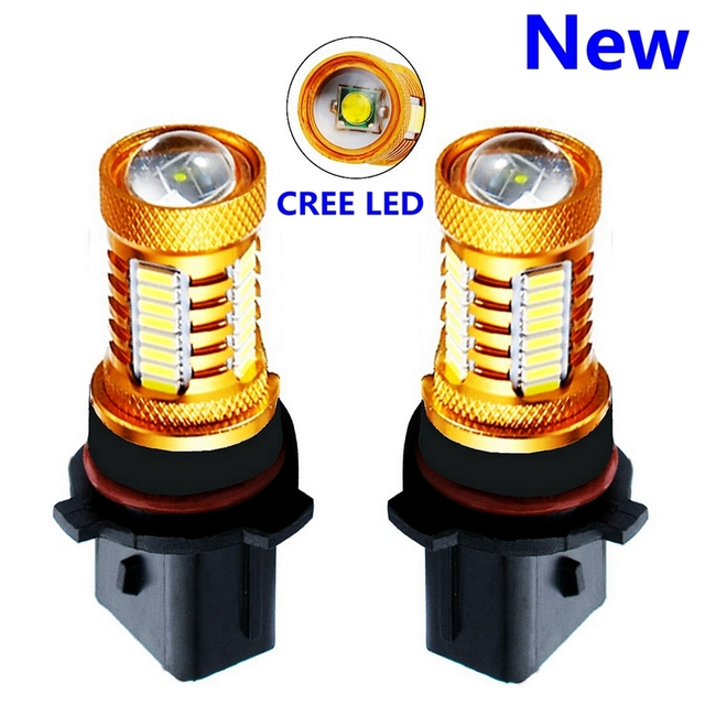 2PCS New P13W PSX26W Super Bright 1200LM LED Auto Front Fog Lamp Car Daytime Running Light DRL Driving Bulb 6000K Xenon White