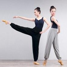 Cotton Dance Yoga Full Length Pants Ladies Harem Pants Wide