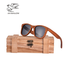 AN SWALLOW  New Mens Du Wooden Polarized Sun Glasses Retro Men and Women Luxury Handmade Sunglasses for Friends as Gifts