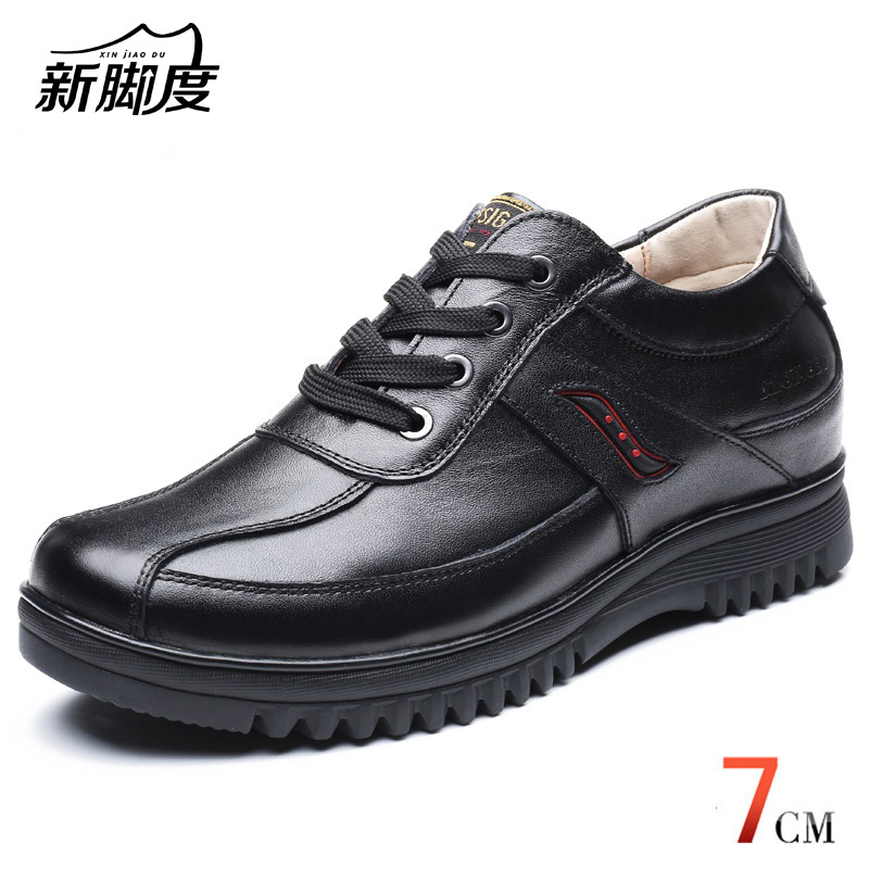 X0096 - Special Sale Genuine Leather Shoes, Height Increasing Elevator Shoes Grow Mens Taller Insoles 7CM Instantly SZ37-43